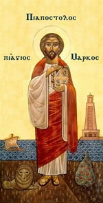 Saint Mark (by Lanternix)