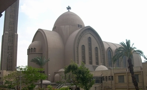 St Marks Coptic Cathedral, Abbasya, Cairo (Wikipedia)