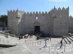 The Damascus Gate, Jerusalem (Grace AZ)
