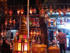 Ramadan lanterns by Zeinab Mohamed, Flickr Commons