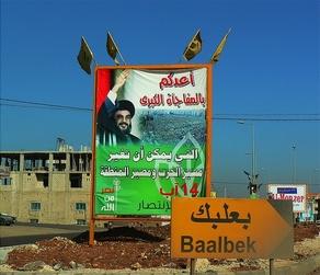 Hezbollah poster near Baalbek, Lebanon pic: Aldas Kirvaitis