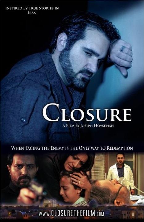 Closure-film-poster
