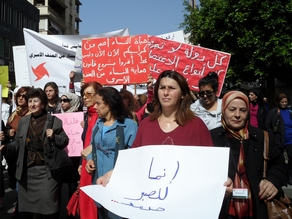 Beirut protest calls for legislation (Joelle Hatem, Flickr)