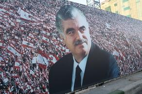 Rafic Hariri billboard tribute, Beirut (L Shaw/SAT-7)