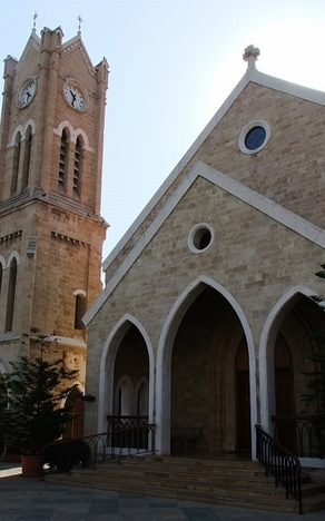Beirut National Evangelical Church