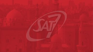 SAT7 Logo Placeholder Image