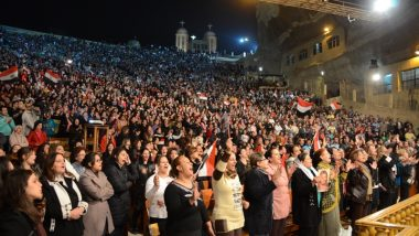 Egypt Night of Prayer