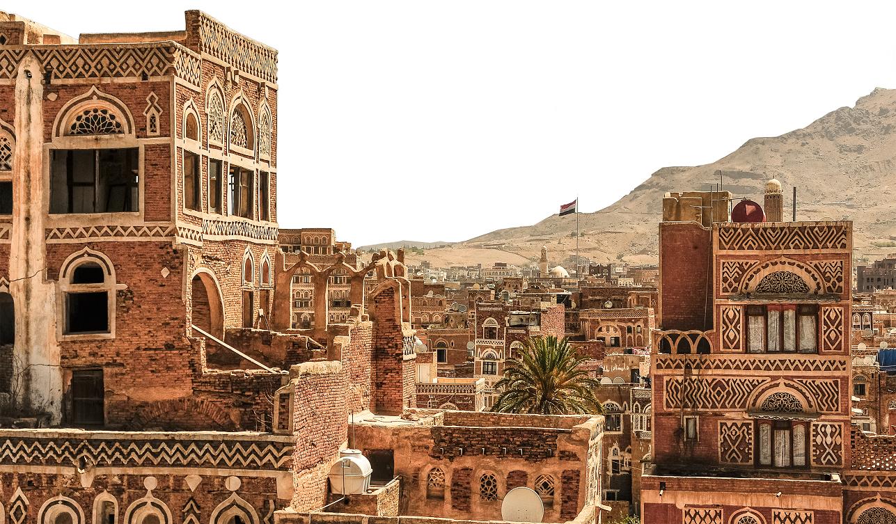 Arabic architecture in Yemen (Mohannad Khatib/Shutterstock)