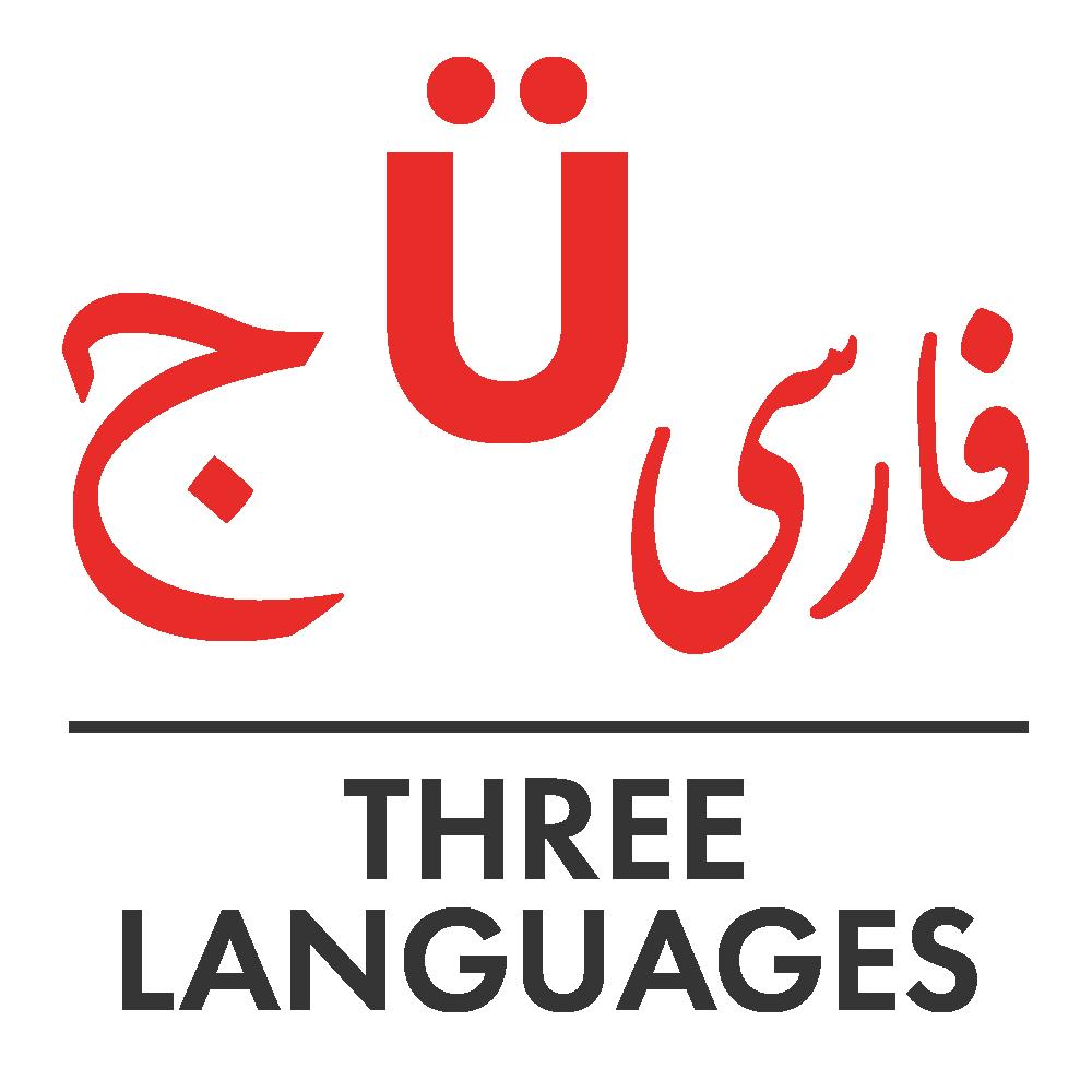 Three Languages Red