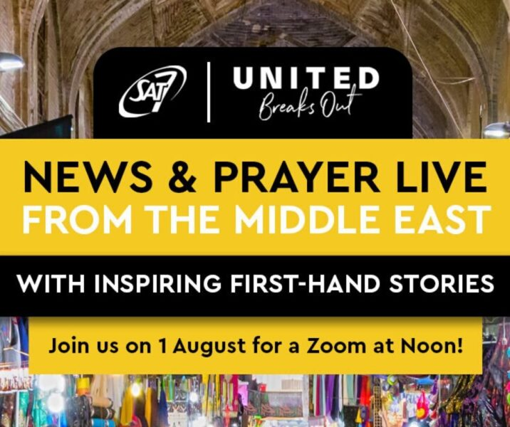 News and Prayer Live in partnership with New Wine United Breaks Out image