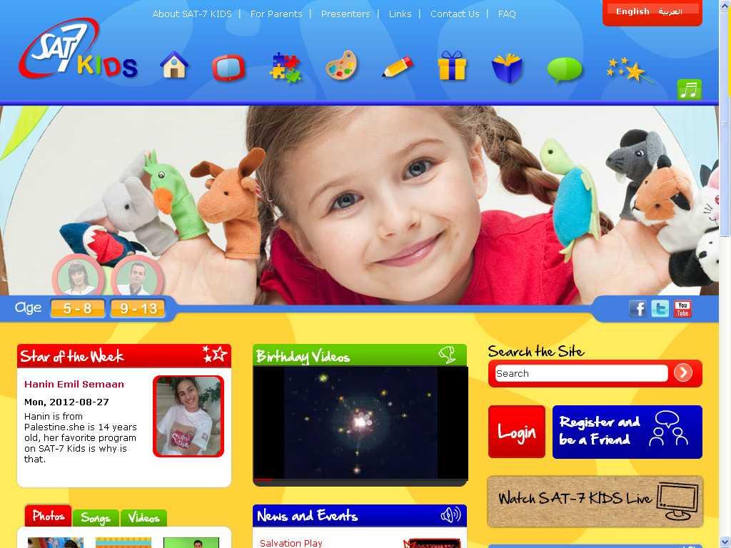 Sat 7 kids website wins gold sat 7 uk