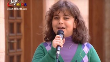 Young AS News reporter in Cairo