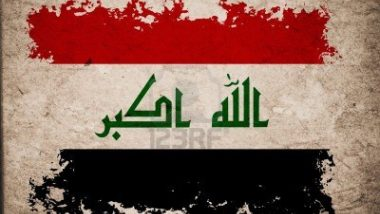 Image of tattered Iraqi flag