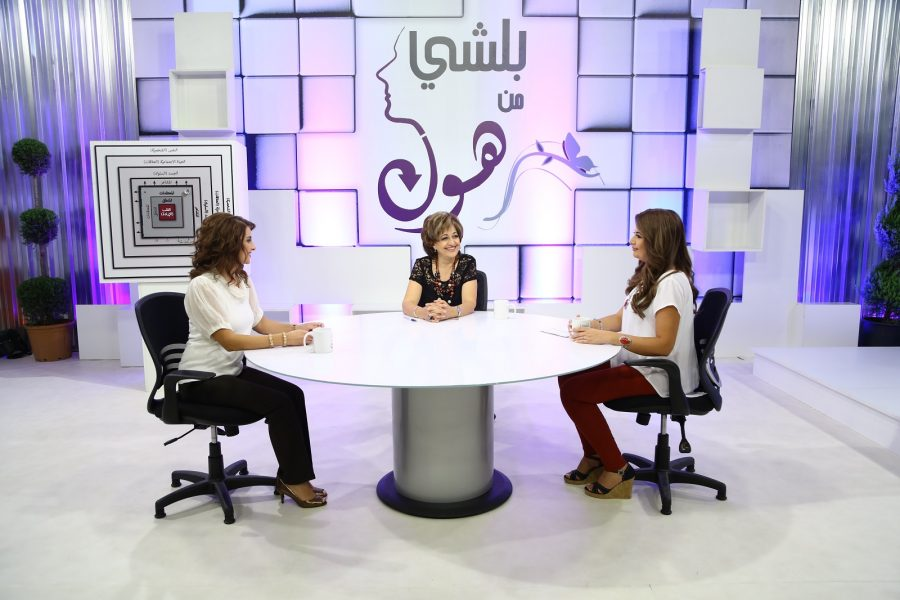 Start from Here three female presenters on set