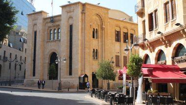The Lebanese parliament (Lindsay Shaw)