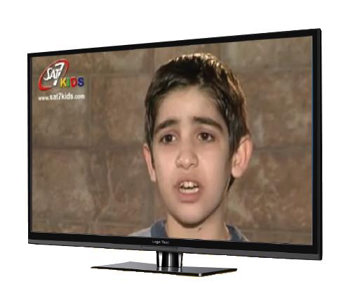 nouh-tv