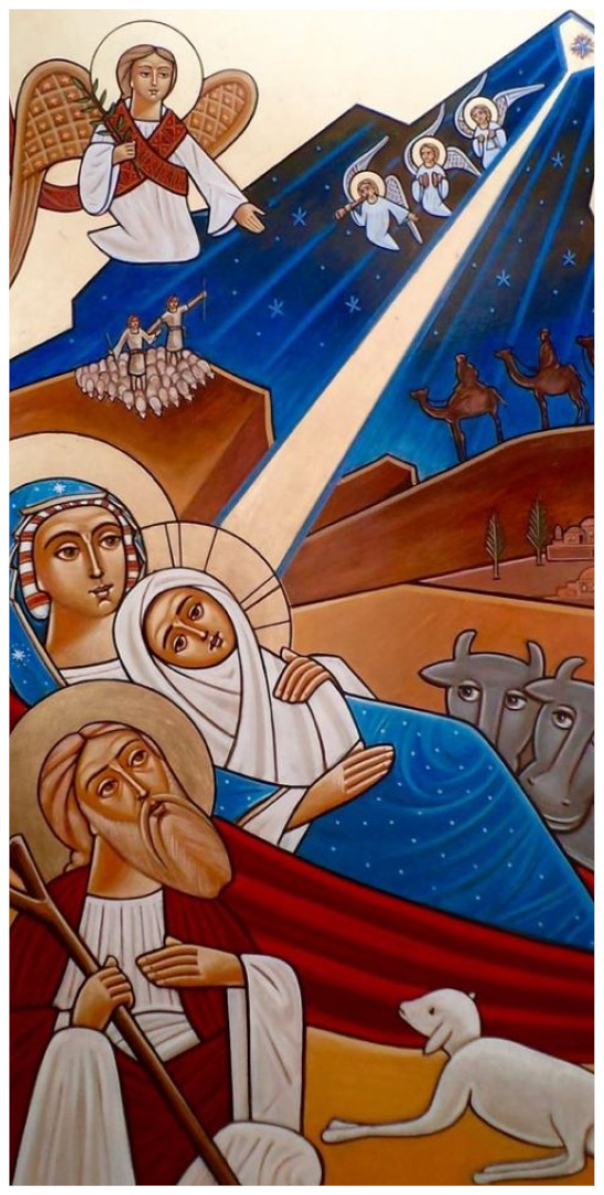 Coptic traditional artwork depicting the Nativity scene
