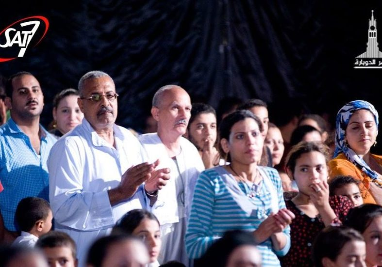 Worshippers at Days of Harvest in Maghagha