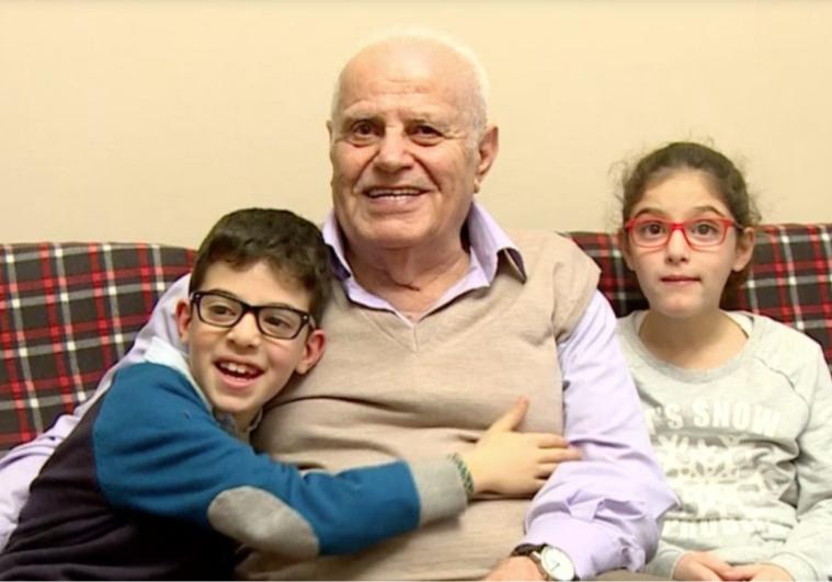 Grandpa and twins