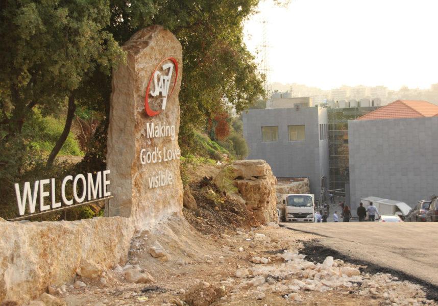 Lebanon - SAT-7 studio outside