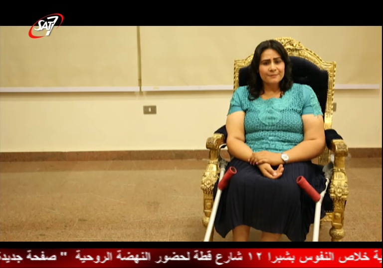 Reforming screenshot (Mervat Telmeez from Tema, Sohag)