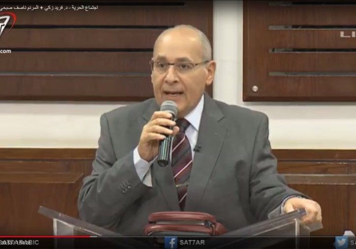 Dr Farid Zaky preaching at the Freedom Meeting
