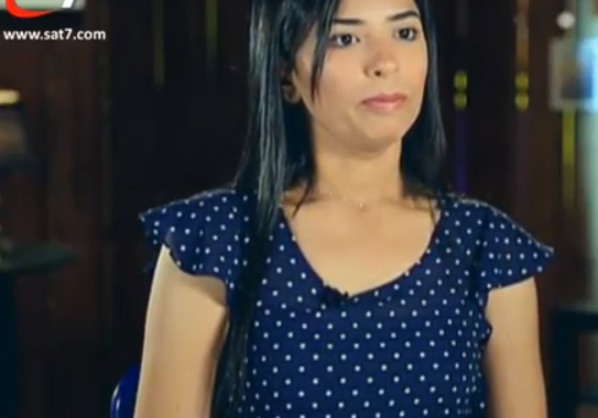 Speak Up Amira screenshot